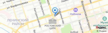 Аптека дешевых цен на карте Ростова-на-Дону