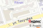 Схема проезда до компании Wsem в Ростове-на-Дону