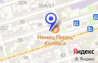 Схема проезда до компании ПРОДОВОЛЬСТВЕННЫЙ МАГАЗИН РОССИЯ в Азове