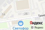 Схема проезда до компании Сфера в Темерницком