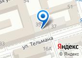 Бюро Маркетинговой Экспертизы на карте