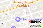 Схема проезда до компании Design61 в Ростове-на-Дону