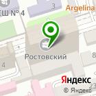 Местоположение компании АртСтройПроект