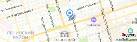 Банкомат Хоум Кредит Энд Финанс Банк на карте Ростова-на-Дону