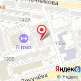ООО Архитектурная мастерская Крохмаля А.В.