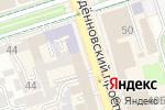 Схема проезда до компании ПромТЭК в Ростове-на-Дону