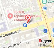 Азово-Донская бассейновая администрация ФБУ