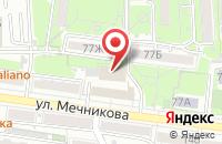 Схема проезда до компании Странник в Ростове-На-Дону