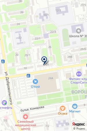 Ломбард Рубин на карте Ростова-на-Дону