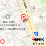 Индекс-Ростов