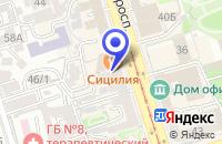 Схема проезда до компании ТФ ГАУС в Пролетарске