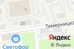 Схема проезда до компании OnlineAuto в Темерницком