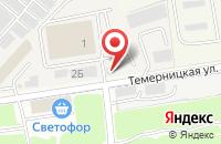 Схема проезда до компании Техноснаб в Темерницком