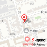ООО УЦ Орбита