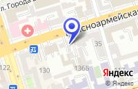 Схема проезда до компании ФЛОРО-ЛАВРСКИЙ ХРАМ в Пролетарске
