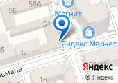 Военная прокуратура гарнизона Ростов-на-Дону на карте