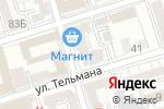 Схема проезда до компании Академия научной красоты в Ростове-на-Дону