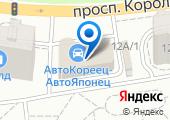УПФР на карте