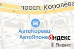 Схема проезда до компании Магнит в Ростове-на-Дону