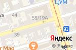 Схема проезда до компании Sofi & Marusya в Ростове-на-Дону