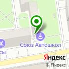Местоположение компании Союз автошкол