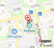 Администрация муниципального образования Усть-Лабинского района