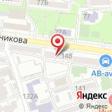 Центр дополнительного образования детей Октябрьского района г. Ростова-на-Дону