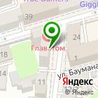 Местоположение компании МаксиПост