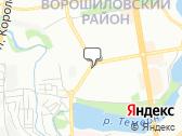 Стоматологическая клиника «Доктора Давыдова»