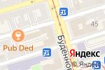 Схема проезда до компании Региональная служба государственного строительного надзора Ростовской области в Ростове-на-Дону