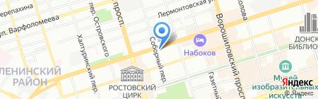 Фигаро на карте Ростова-на-Дону