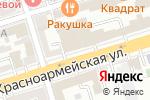 Схема проезда до компании Шкаф Кроватъ в Ростове-на-Дону