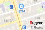 Схема проезда до компании Новый Книжный в Ростове-на-Дону