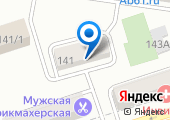 ИП Котова О.С. на карте