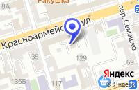 Схема проезда до компании НОТАРИУС МАМОНОВА В.Е, в Семикаракорске