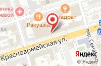 Схема проезда до компании Аграрный Рынок в Ростове-На-Дону