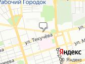 Стоматологическая клиника «Геодент» на карте