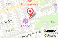 Схема проезда до компании ЮгМетКомплектация в Ростове-На-Дону