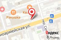 Схема проезда до компании Иннеко-Ростов в Ростове-На-Дону