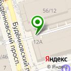 Местоположение компании МИГ