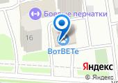 Центр реабилитации и кинезитерапии по методу доктора Бубновского на карте