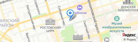 Форвард мобайл на карте Ростова-на-Дону