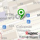 Местоположение компании Поинтпро