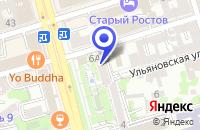 Схема проезда до компании МАГАЗИН НАТУРАЛЬНАЯ КОЖА в Ростове-на-Дону
