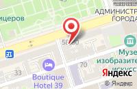 Схема проезда до компании Реал в Ростове-На-Дону