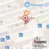 Министерство культуры Ростовской области