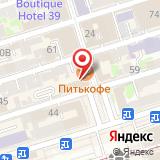 ПАО Ростовский Водоканалпроект