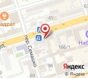 Отдел Муниципального казначейства по Ленинскому району
