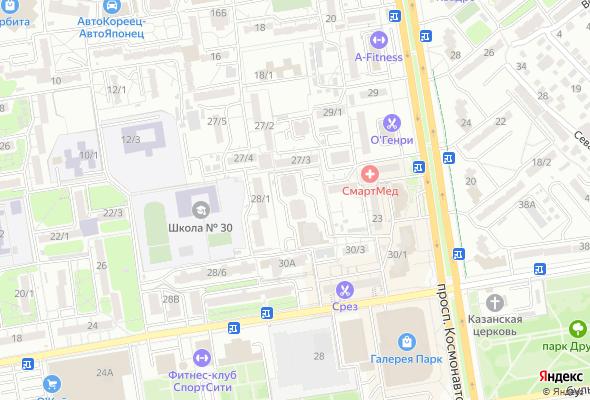 купить квартиру в ЖК Аврора