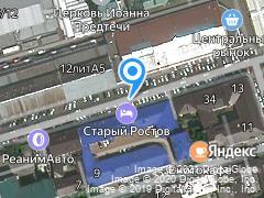 Ростов-на-Дону, улица Тургеневская